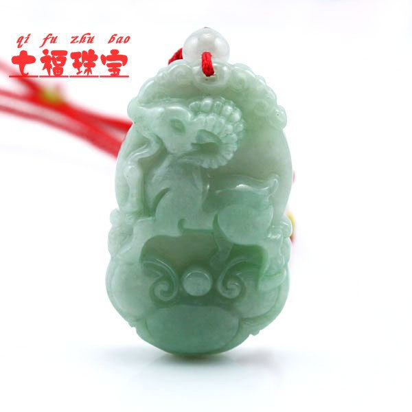 Free Shipping -  Burma Jadeite Jade pendant Natural green Jadeite Jade Zodiac ca