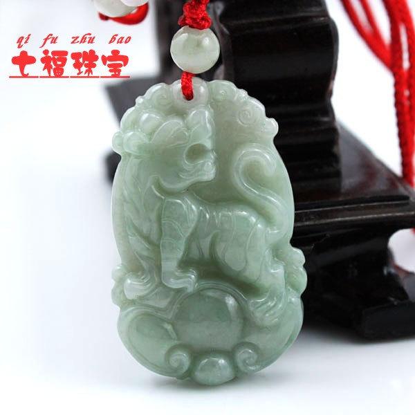 Free Shipping - Burma Green Jadeite Jade carved Tiger charm pendant
