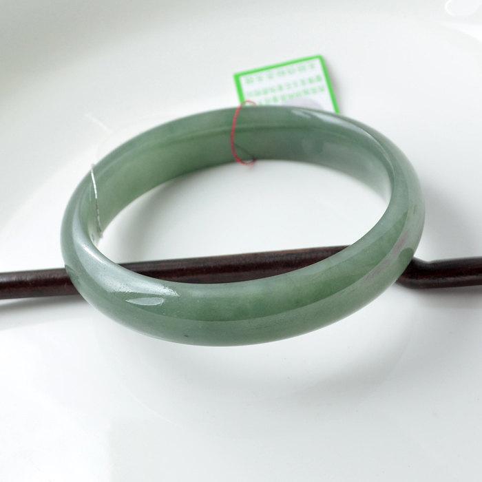 Jadeite Jade  natural  Green Jadeite Jade charm / Round Sh