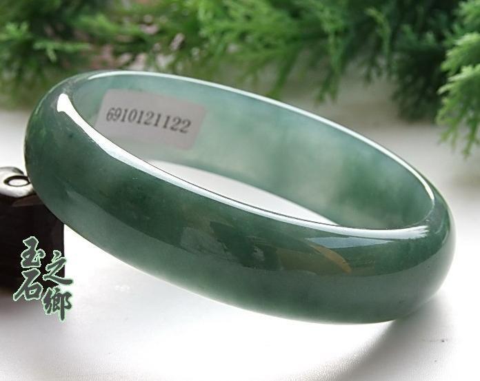 Free Shipping -  Natural dark Green color  jadeite jade Round charm Bangle