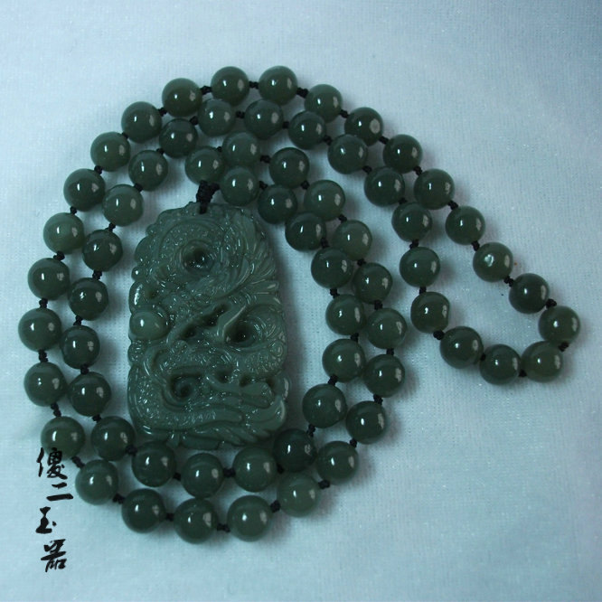 Free Shipping - 2012 Good luck Amulet Natural dark green Jadeite Jade carved Dra
