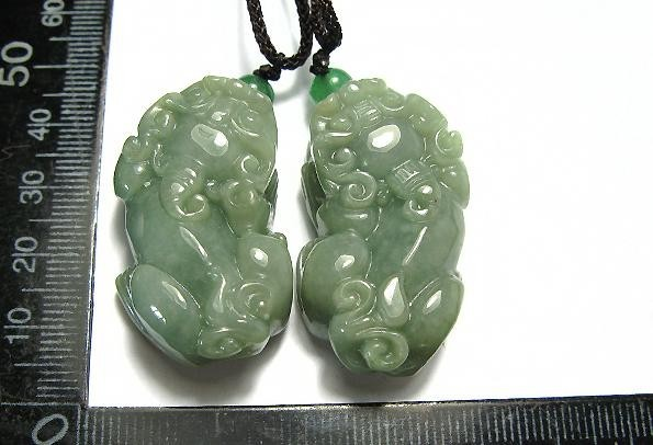 Free Shipping - A pair Amulet Auspicious  - 100% Natural Green carved '' Pi Yao