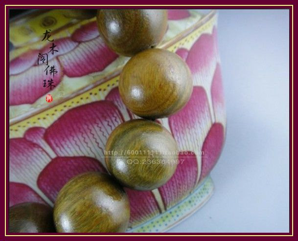 Free Shipping -  Natural Green sandalwood Prayer Beads meditation yoga charm bra