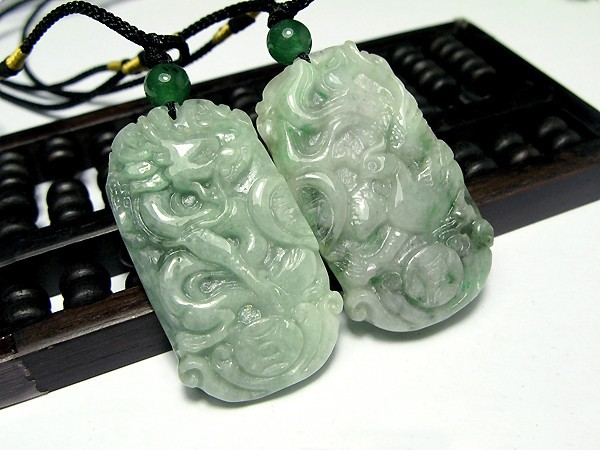 Free Shipping -Unconditional Love..natural Green Carved Dragon Phoenix Jade char