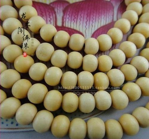 Free Shipping -  Tibetan Buddhism Hand Carved  Natural white sandalwood meditati