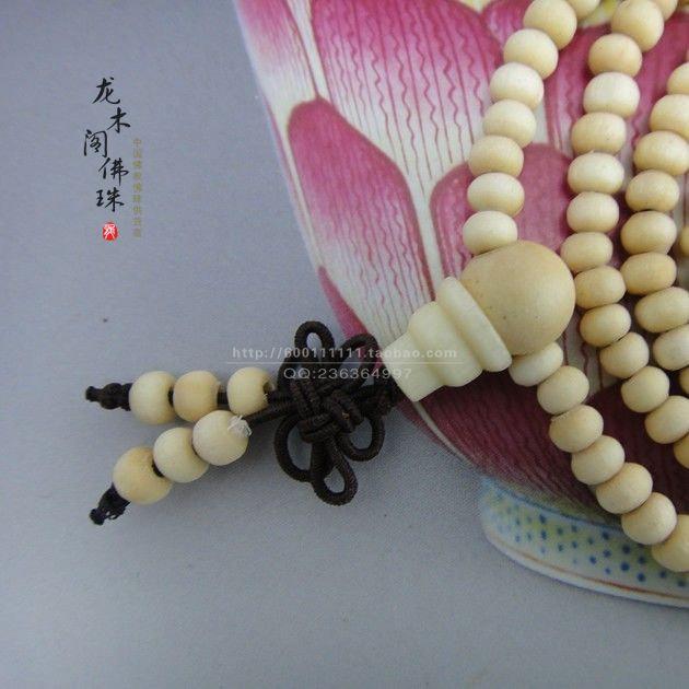 Free Shipping -  Hand Carved 6mm Tibetan Natural white sandalwood meditation yog