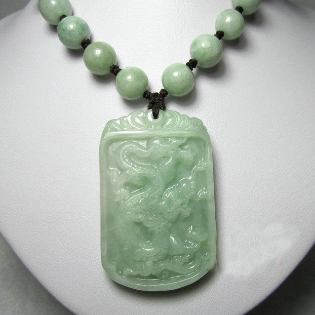 Free Shipping - AAA  Natural green Jadeite Jade carved Dragon charm Pendant / ne