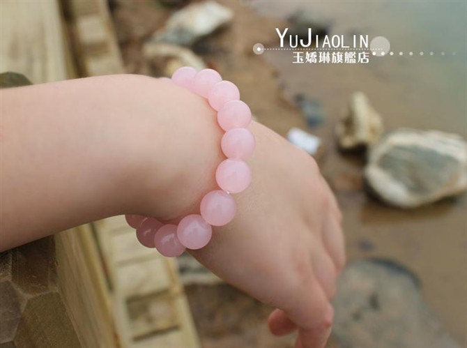 Free Shipping - lovely Natural Rose jade Prayer Beads charm bracelet