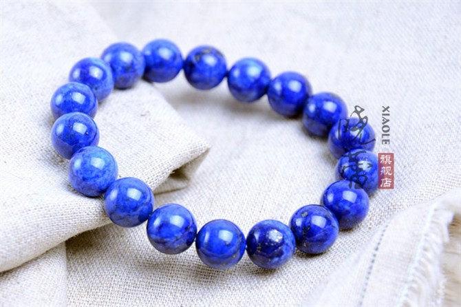 Free Shipping - 100% Natural  Lapis Lazuli Meditation yoga Prayer Beads charm br