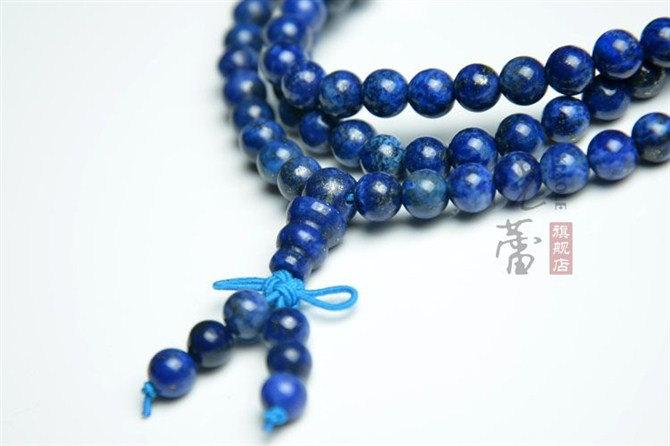 Free Shipping - 100% AAA Grade Natural Lapis lazuli beads / Natural white jade M