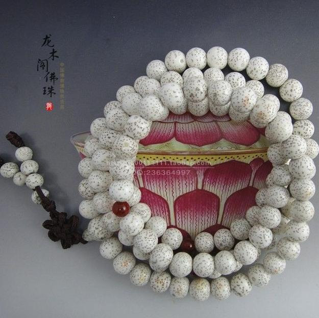 Free Shipping - Tibetan Buddhism  10 mm beads Natural white sandalwood  meditati