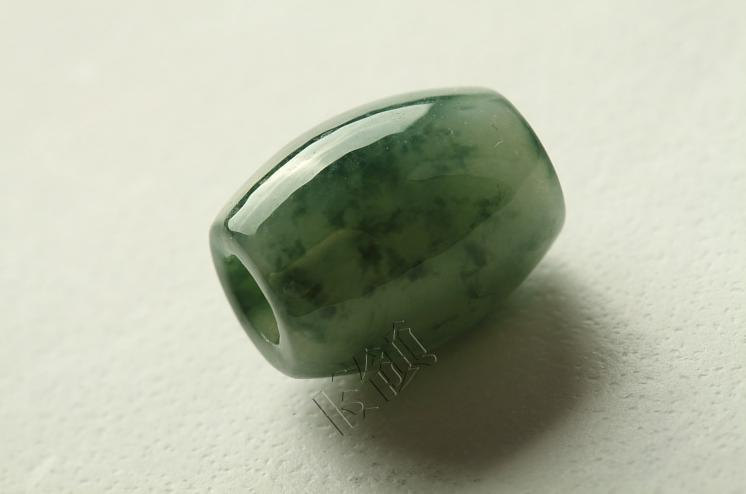 Free Shipping - Hand carved  Natural dark tea Green Jadeite Jade Ball charm Pend