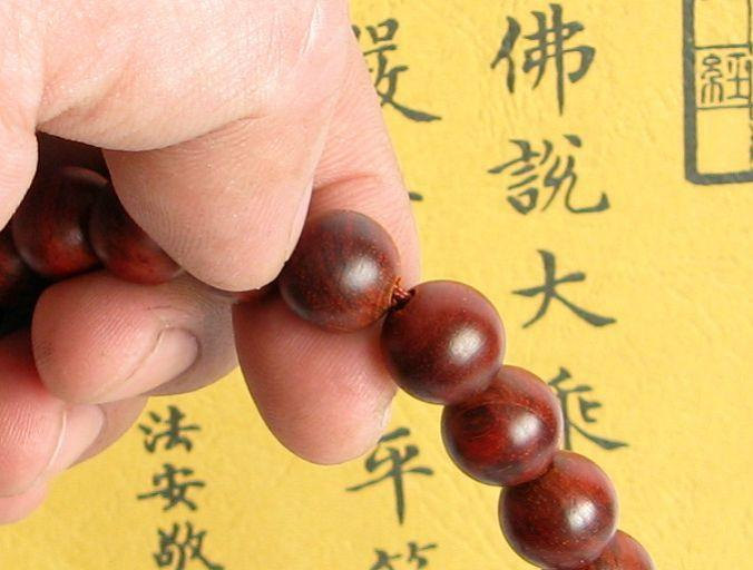 Free Shipping -  good luck Tibetan natural Red sandalwood Prayer Beads charm bra