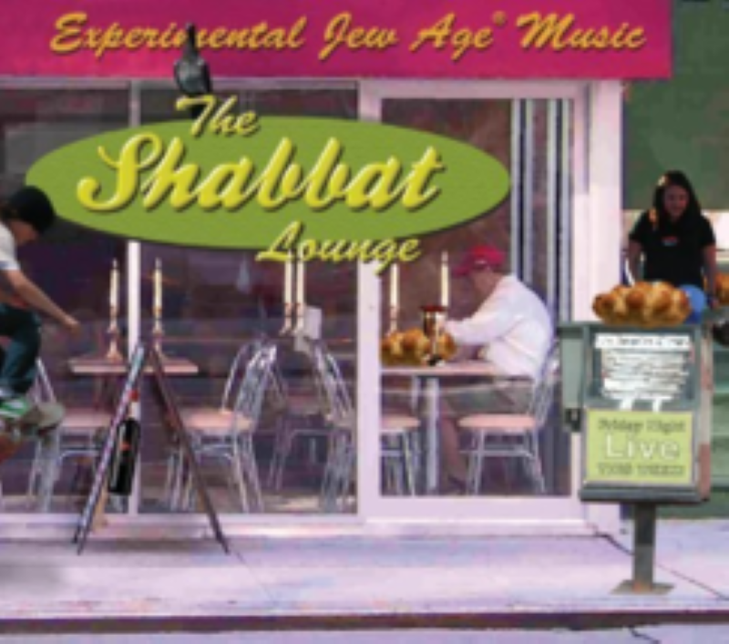 The Shabbat Lounge Soundtrack edition by Craig Taubman Cd