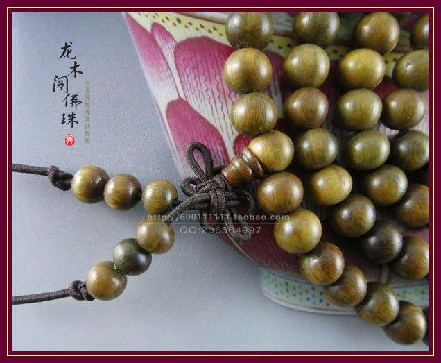 Free Shipping -10mm Natural Green sandalwood Mala  Meditation yoga 108 prayer be