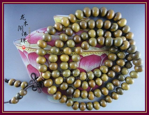 Free Shipping - 8mm Natural Green sandalwood Mala  Meditation yoga 108 prayer be