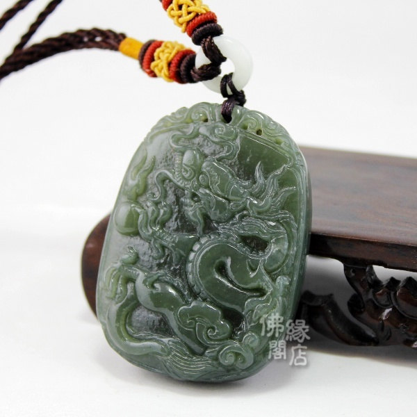 Free Shipping -Chinese Natural Green Dragon Jadeite Jade  Pendant  charm - 2012