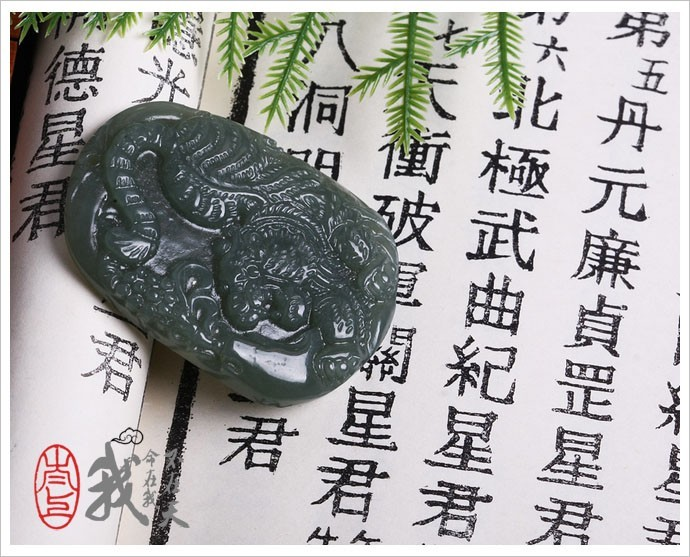 Free shipping - good luck Amulet  Natural dark green Jadeite Jade carved tiger c