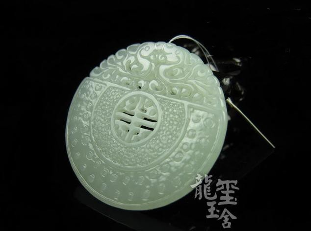 Free Shipping - Natural Burma green Jadeite Jade carved dragon and Phoenix Round