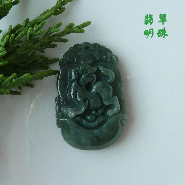 Free Shipping -good luck Amulet Natural dark green Jadeite Jade Dog charm Pendan