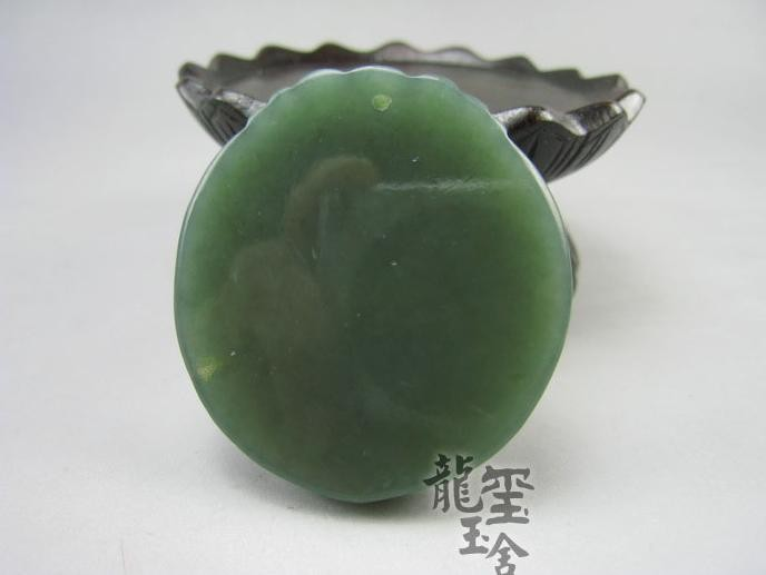 Free Shipping - perfect  Natural  Green jade carved Cute Rabbit Jade Pendant / n