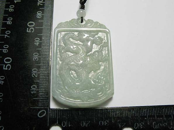 Free Shipping -  good luck  Natural white jade carved dragon charm Pendant - 201