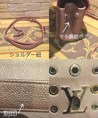 Auth Louis Vuitton Monogram Shoulder Bag Pink Leather Flap Logo Medium LVB0161