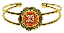 Solomons 5th Venus Seal for Inciting Love & Attraction Gold Cuff Bracelet - $14.95