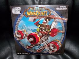 Mega Bloks World of WarCraft Flying Machine 91018 NEW NO LONGER SOLD IN ... - $24.99