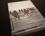 La Haine - Criterion Collection DVD 2 Discs Mathieu Kassovitz French Cinema