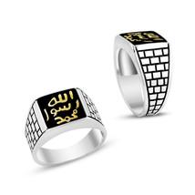 Black Enamel 14K White Gold Finished Engagement Mohammad Rasool Allah Me... - $61.99