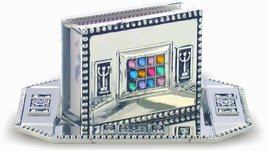 Judaica Shabbat Holiday Match Box Holder And Tray Hoshen King David Stones