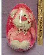 Pink Bloopy Bear in Plastic Egg Valentine's Day  Heart Plush Stuffed - $8.86