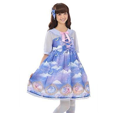 Angelic Pretty x Disney Store Japan Dreamy Luna Rapunzel Lolita OP Kawaii Dress