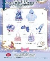 Angelic Pretty x Disney Store Japan Dreamy Luna Rapunzel Lolita OP Kawaii Dress image 7