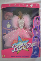 Super Star Africian American Barbie - 1988, Mattel# 1605 - Brand New - $30.99