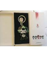 Panda Beijing 2008 Official Olympic Mascot Charm Keychain Metal - $20.53