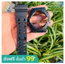 Case For G-Shock With Watch Strap Display GA,GD-100,110,120 Matt Black &... - $74.99