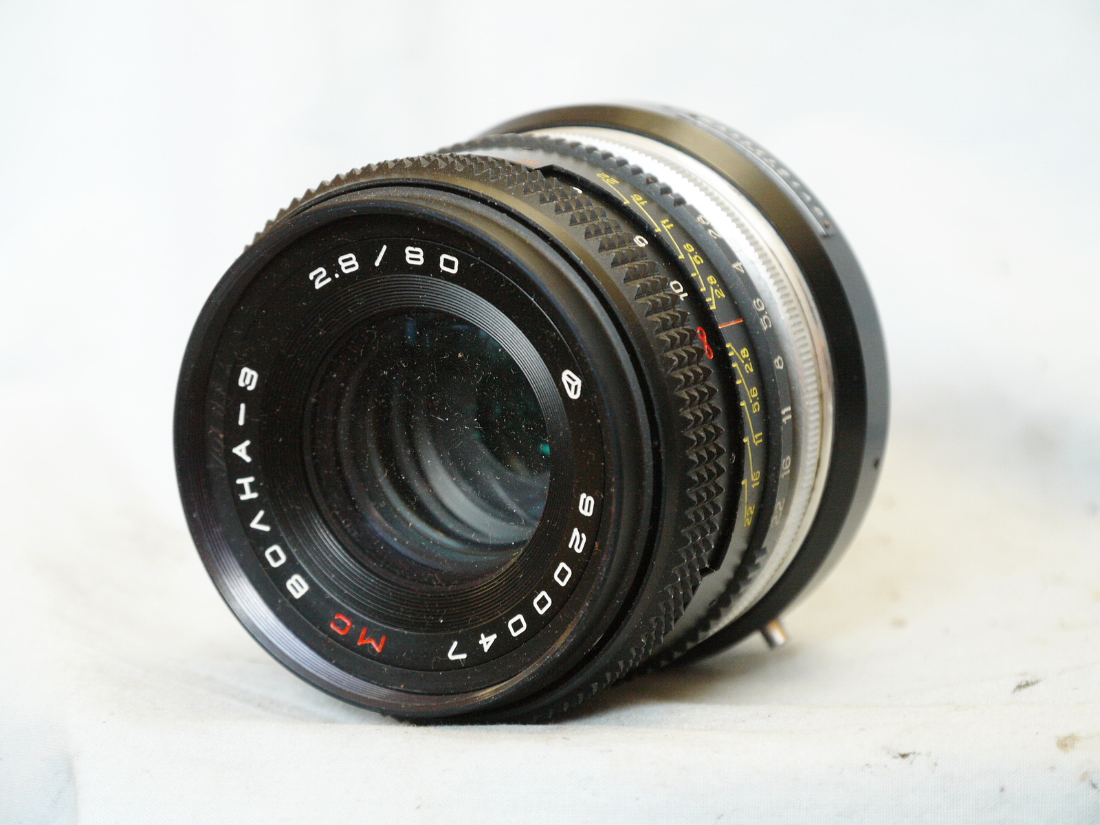 Primary image for Russian Medium Format 80mm Lens c/w 2x Converter Adaptor-Nice Porject Lens