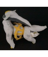 "Pokemon Arceus Plush 2009 Jakks Pacific Stuffed Doll 8"" - $20.54"
