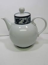 Dansk International Designs LTD Ceylon 8 Cup Coffee/Tea Pot KW/NR Japan - $58.45