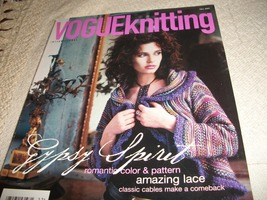 Vogue Knitting  International Fall 2005 - $15.00