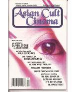 Asian Cult Cinema #17 Oliver Stone Kinji Fukasaku Jackie Chan John Woo - $7.95