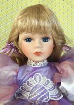 "Seymour Mann 16"" ASHLEIGH Connoisseur Collection Porcelain Doll w/ Stand - $23.38"