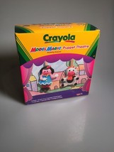 Crayola Model Magic Puppet Theater Craft Modeling Clay NEW Sealed 2001 - $9.50