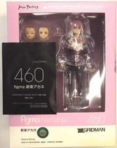 Max Factory figma 460 SSSS.GRIDMAN Akane Shinjo Figure w/ Bonus item Fro... - $130.00
