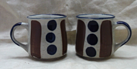 Vintage Mid Century Stoneware Coffee Mugs // Abstract Design Coffee Cups - $12.00
