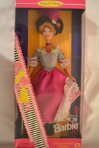 French Second Edition Dolls of the World Barbie - 1996, Mattel# 16499 - NEW - $19.99