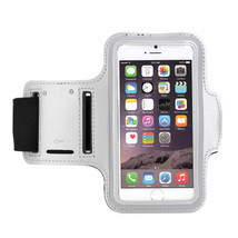 Sports Running Workout Gym Armband Arm Band Case iPhone 6 6S PLUS Silver - $5.86