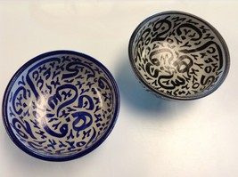 Moroccan Hand Painted Glazed Terracotta Arabic Calligraphy Bowl Plate  6... - $378,19 MXN